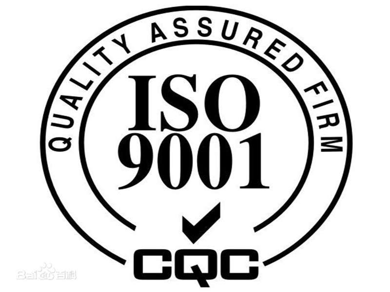 ISO9001 quality management system has been approved by our company